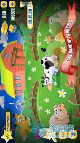 农场小镇快乐时光图2