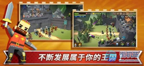 荆棘城堡图2