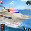 警用邮轮驾驶模拟器
