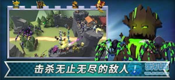 荆棘城堡图3