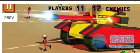 火柴人战斗模拟器3D图2