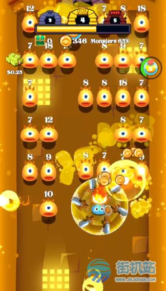 黏液战斗图3