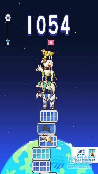 动物Jump图1