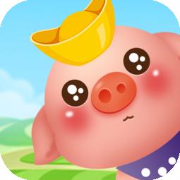 阳光养猪场国庆版