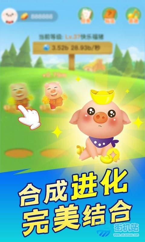阳光养猪场国庆版图1