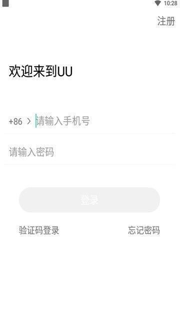 优优社交app图2
