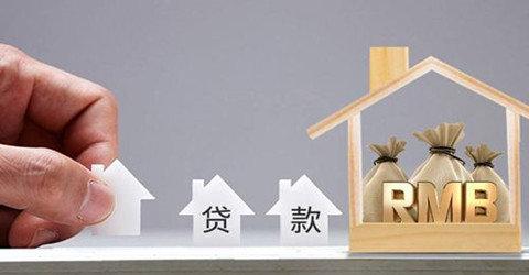 正规的借贷平台有哪些