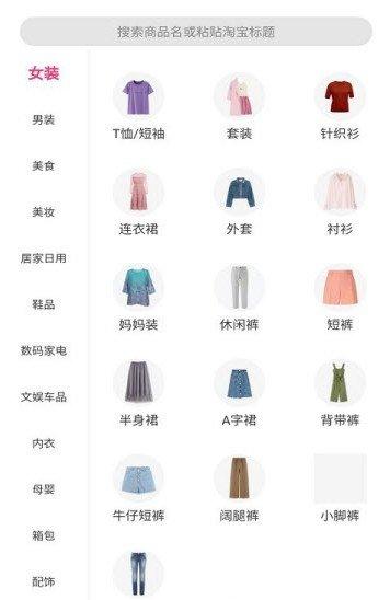 千米淘券图3