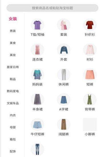 千米淘券图2