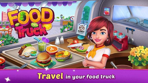 餐车烹饪模拟图1