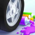 我滚轮胎贼6