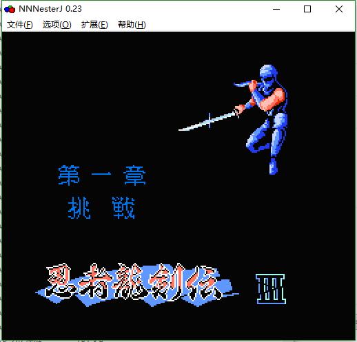 忍者龙剑传3加强版图3