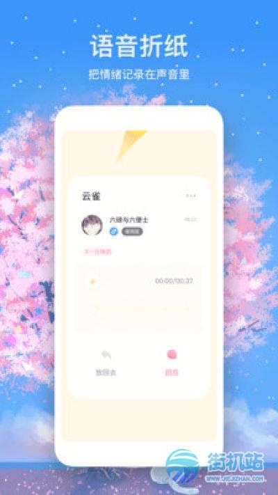 HiYou图3