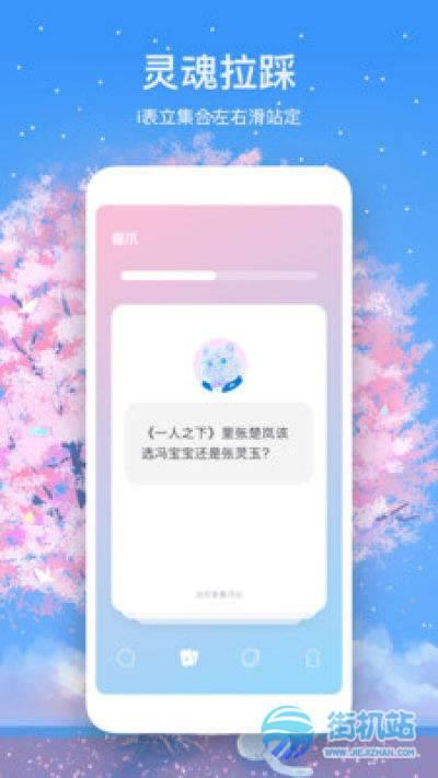 HiYou图4