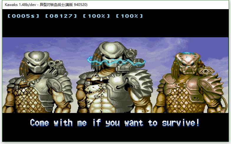 异形对铁血战士加强版图3