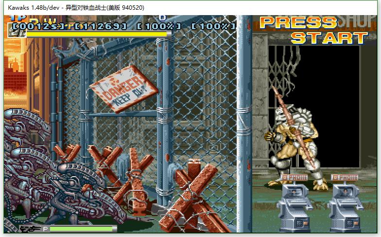 异形对铁血战士加强版图2