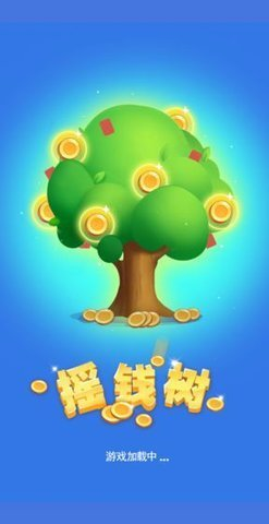 欢乐摇钱树赚钱版图1